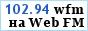 WBAP News/Talk 820