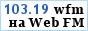 WKSU 3. Classical channel.