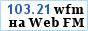 WKSU 2. News.