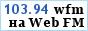 WAAF FM.