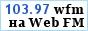 Радио.Net