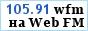 92 CITI FM