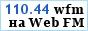 CLUBCORE Radio :: Клубное интернет радио