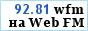 RFI, русская служба - Новости: 03.00-03.30