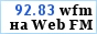 RFI, русская служба - Новости: 18.00-19.00