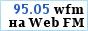 World Radio Network