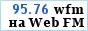Radio 101 Spivakov World Channel