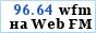 RFI, русская служба - Новости: 13.00-13.30