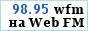 AB Radio Pop 80