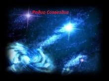 Слушать радио Радио Созвездие онлайн