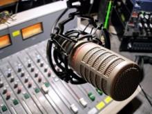 Слушать радио SKY FM CHAIKOVSKY онлайн