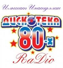 Слушать радио Дискотека 80 х -Ильшат Ибатуллин онлайн