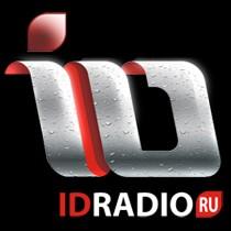 Слушать радио IDRadio.RU онлайн
