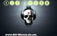 Слушать радио Hit Muzon 2013  онлайн