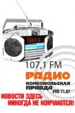 Слушать радио Радио «Комсомольская правда» онлайн