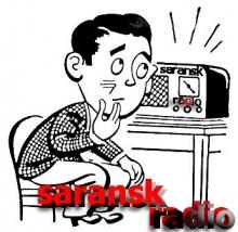 Слушать радио Saransk-Radio-net онлайн
