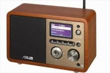 Слушать радио RADIO DEE-JAY онлайн