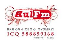 Слушать радио Radio Rul онлайн