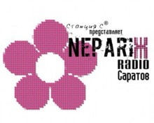 Слушать радио neparijradio онлайн