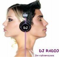 Слушать радио DJRADIO онлайн