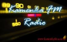 Слушать радио Kamenka FM онлайн