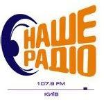 Слушать радио Наше Радио онлайн