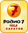 Слушать радио Радио-7 На Семи Холмах онлайн