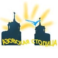 Слушать радио Азовская столица онлайн