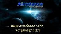 Слушать радио AiroDance онлайн