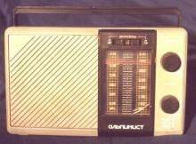 Слушать радио Музыка разных лет онлайн