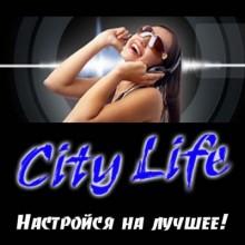 Слушать радио City Life онлайн