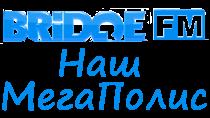 Слушать радио Bridge FM онлайн