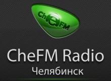 Слушать радио CheFM Radio Челябинск онлайн