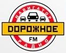 Слушать радио Дорожное Радио онлайн