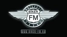 Слушать радио Biker-FM онлайн