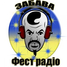 Слушать радио Radio Fest Zabava онлайн
