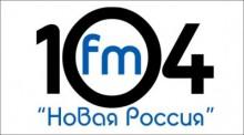 Слушать радио Fm-104 Novoros онлайн