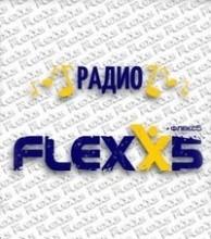 Слушать радио Радио Flexx5 онлайн