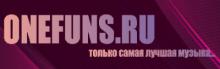Слушать радио OneFuns.Ru | Онлайн Радио онлайн