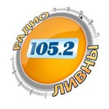 Слушать радио Радио-Ливны онлайн