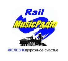Слушать радио RailMusicRadio онлайн