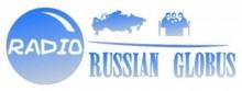 Слушать радио Радио Русский Глобус онлайн