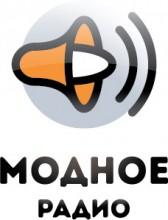 Слушать радио Модное Радио онлайн