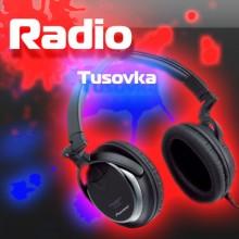 Слушать радио Радио Тусовка  онлайн