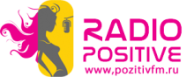 Слушать радио Радио Позитив - Нас слушают, правильный выбор! онлайн