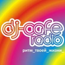 Слушать радио DJ-Cafe Radio онлайн