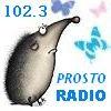Слушать радио ПРОСТО РАДИО онлайн