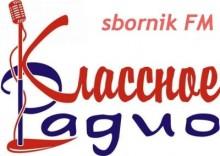 Слушать радио sbornik fm онлайн