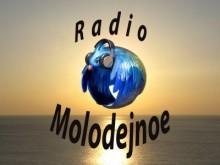 Слушать радио Radio Molodejnoe онлайн