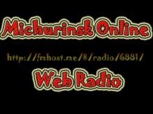 Слушать радио Michurinsk Online онлайн